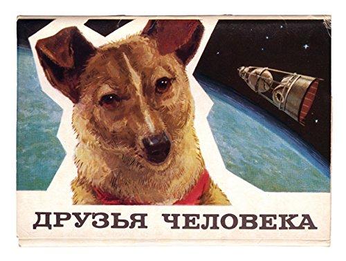 sovspcdog