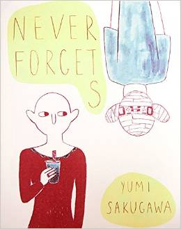 never forgets 1