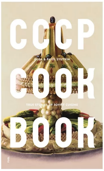 cccpcookbook1