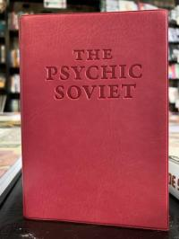 SIGNED The Psychic Soviet, Celebrating July 23rd virtual event with Ian F. Svenonius