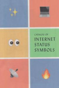 Catalog of Internet Status Symbols