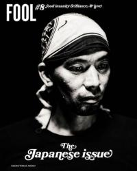 Fool #8 The Japanese Issue
