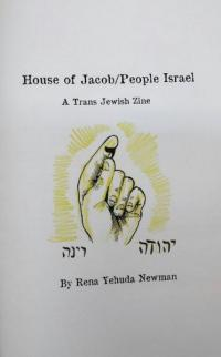 House of Jacob People Israel A Trans Jewish Zine