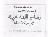 Learn Arabic in 25 Years #1